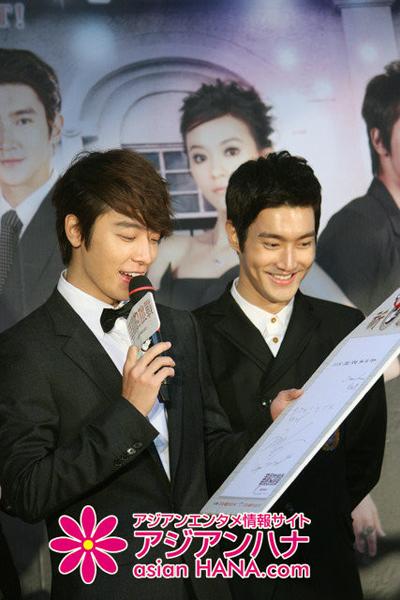 http://www.asian-hana.com/1842299352s.jpg