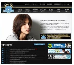 http://www.asian-hana.com/J-ERR-Y2.JPG