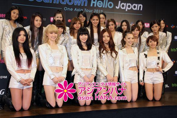 One Asia Tour