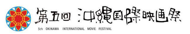 logo_5th.jpg_小.jpg