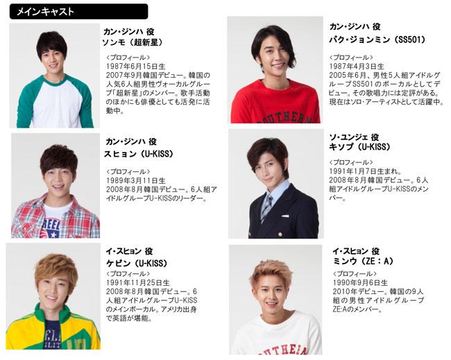 韓国ミュージカル「Summer-Sn.jpg