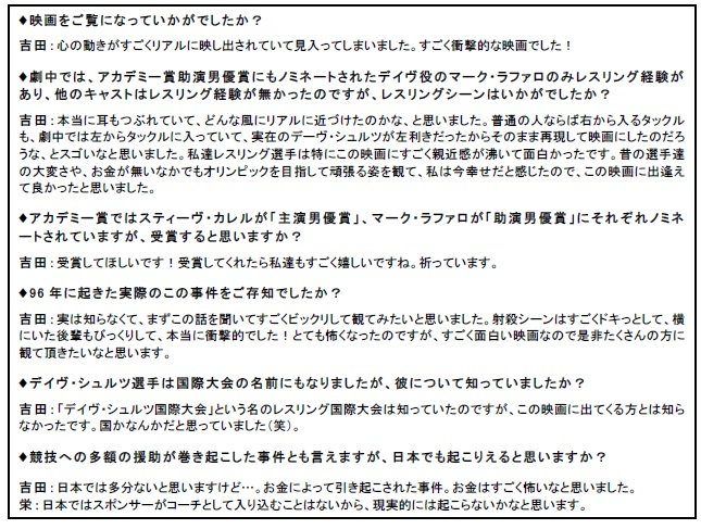 YOSHIDASAORI-F1.jpg