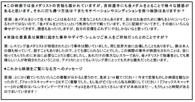 YOSHIDASAORI-F2.jpg