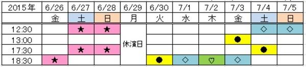 RUN-日程.jpg