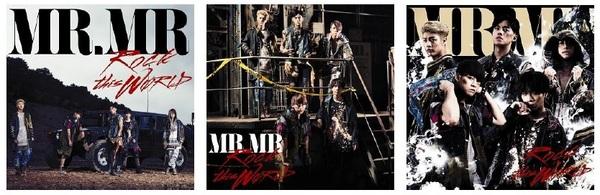 mrmr-new.jpg