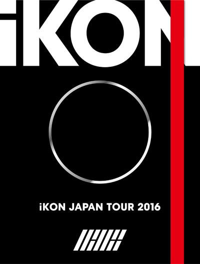 iKON_JAPANTOUR2016_初回jkt-.jpg