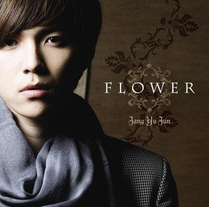 http://www.asian-hana.com/flower-11.jpg