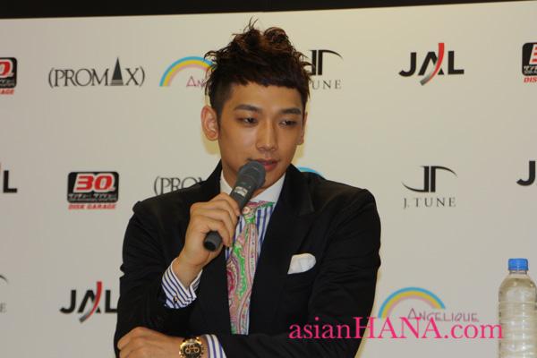 http://www.asian-hana.com/rain7.jpg